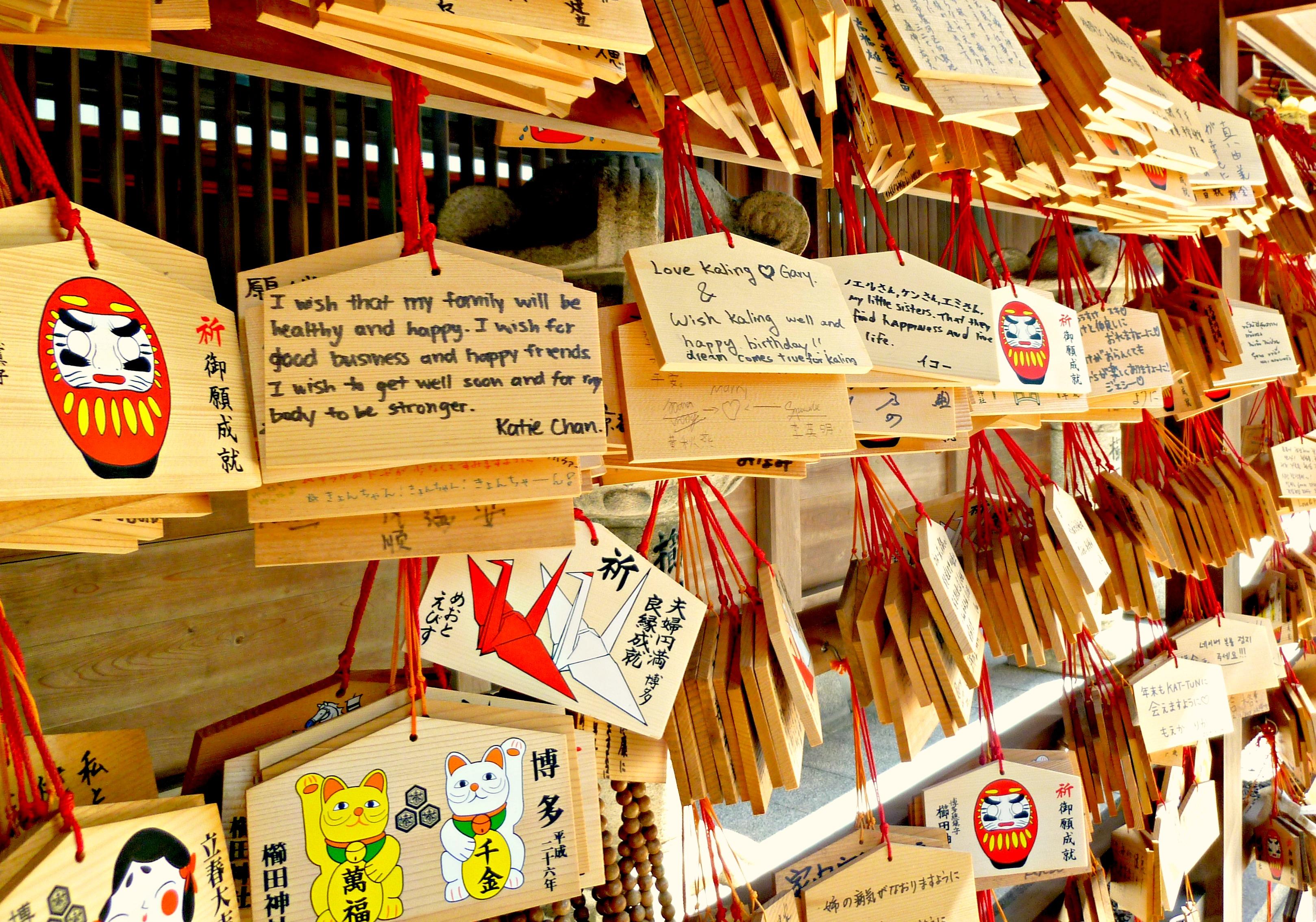 A Tour of Fukuoka Japan Kushida-Jinja Shrine 4